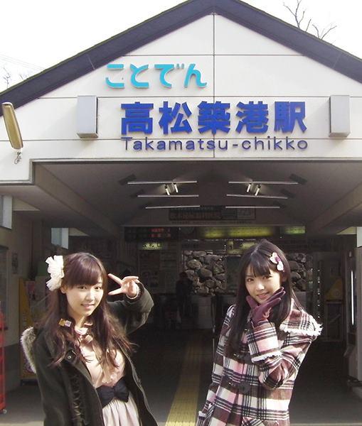 SayuMizuki @ Kagawa 05
