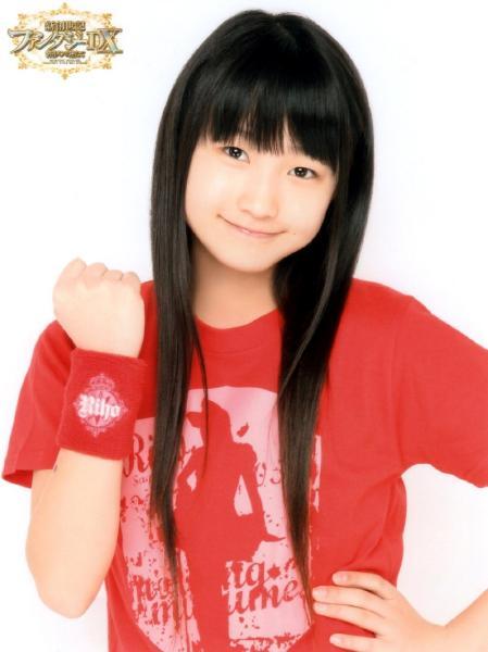 Sayashi_Riho.jpg
