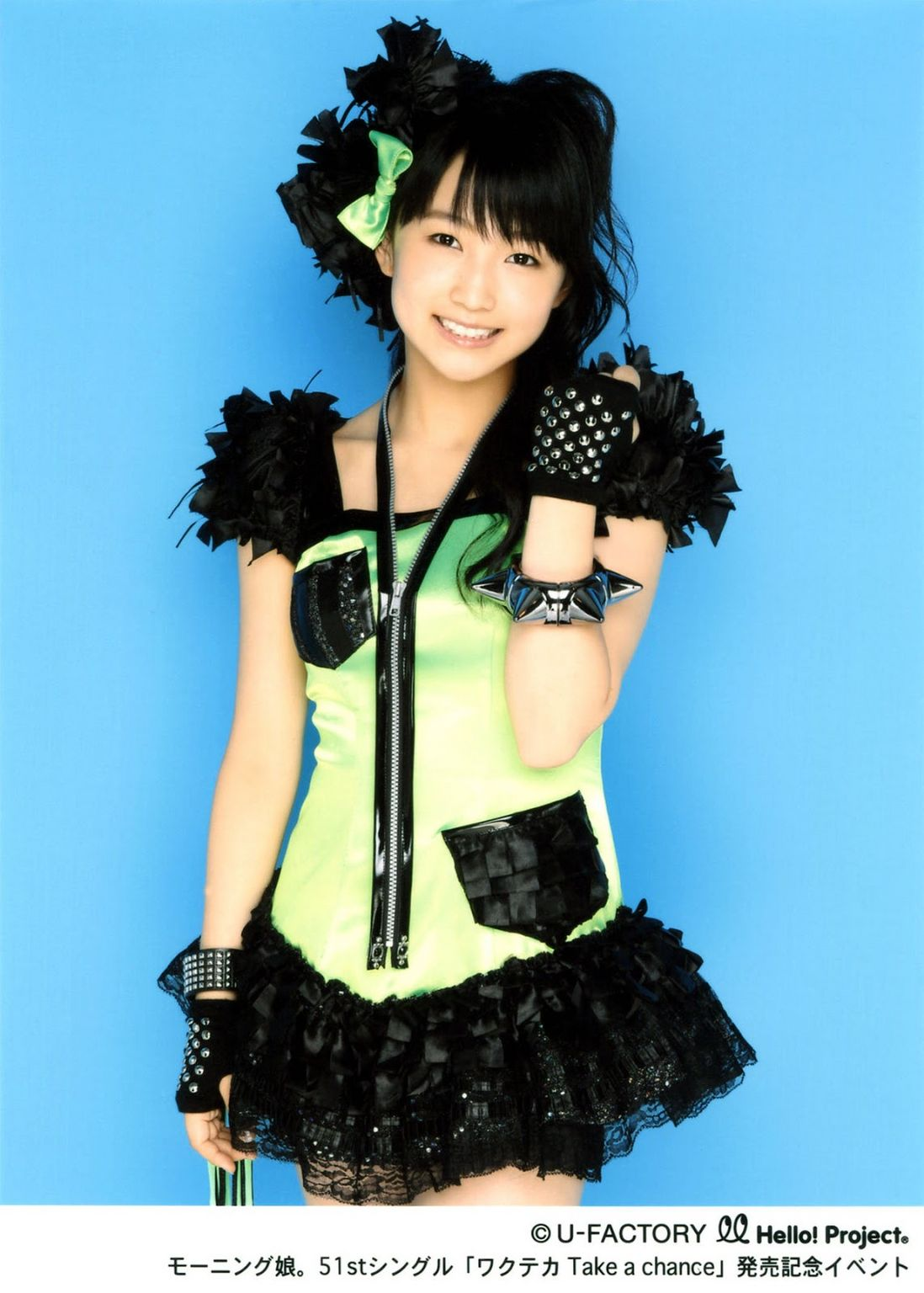 Morning Musume Sayashi Riho Wakuteka Take A Chance Photos 2