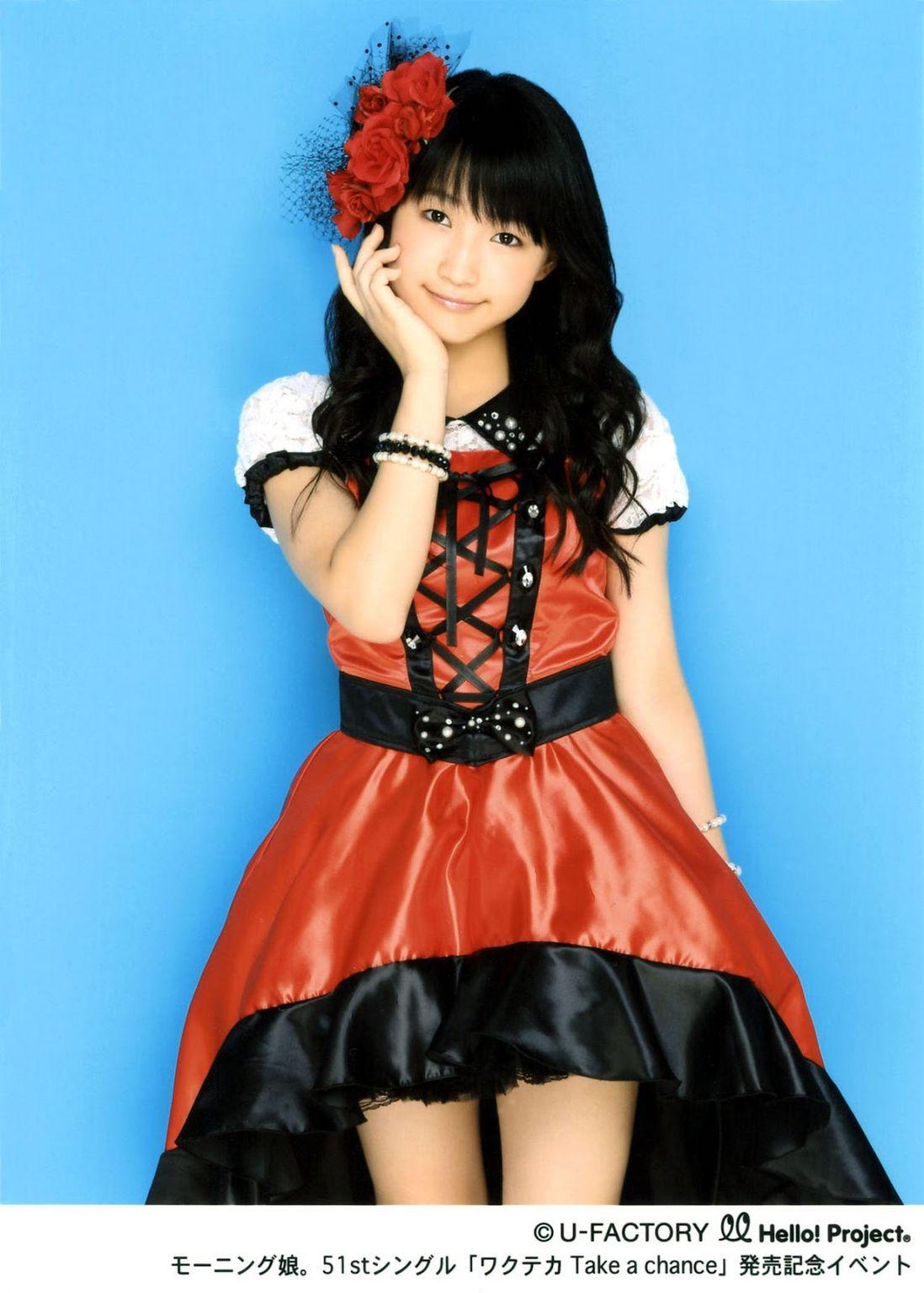 Morning Musume Sayashi Riho Wakuteka Take A Chance Photos 4