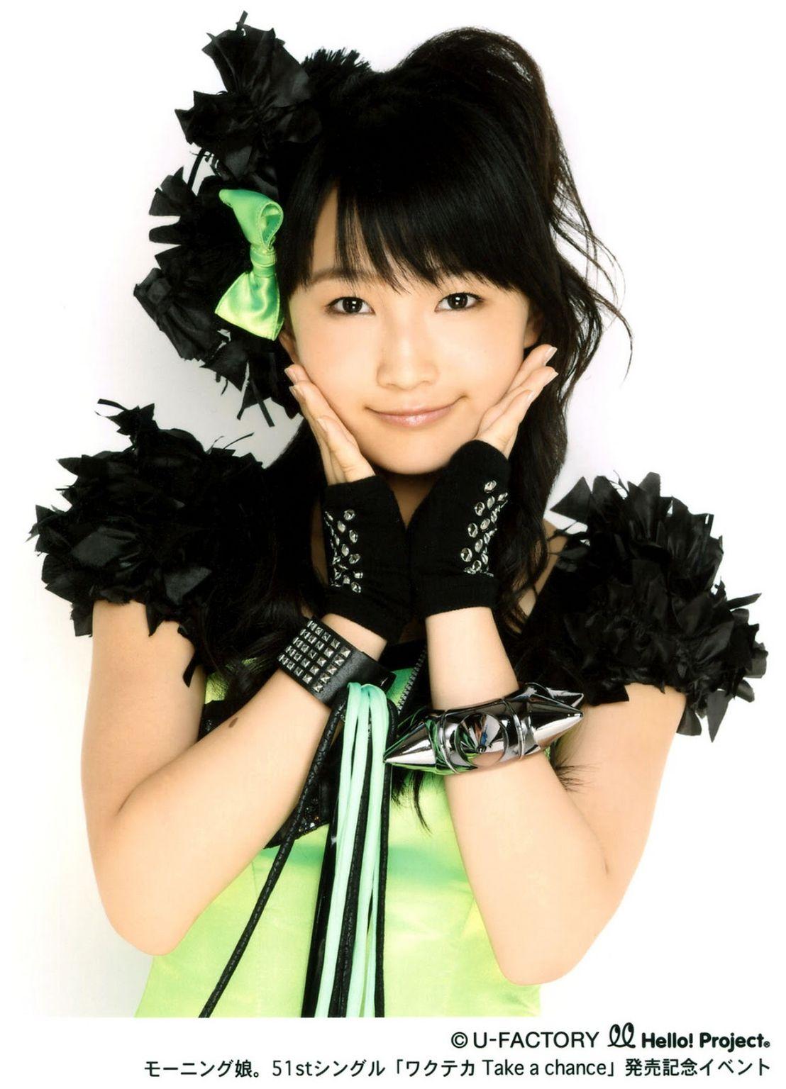 Morning Musume Sayashi Riho Wakuteka Take A Chance Photos