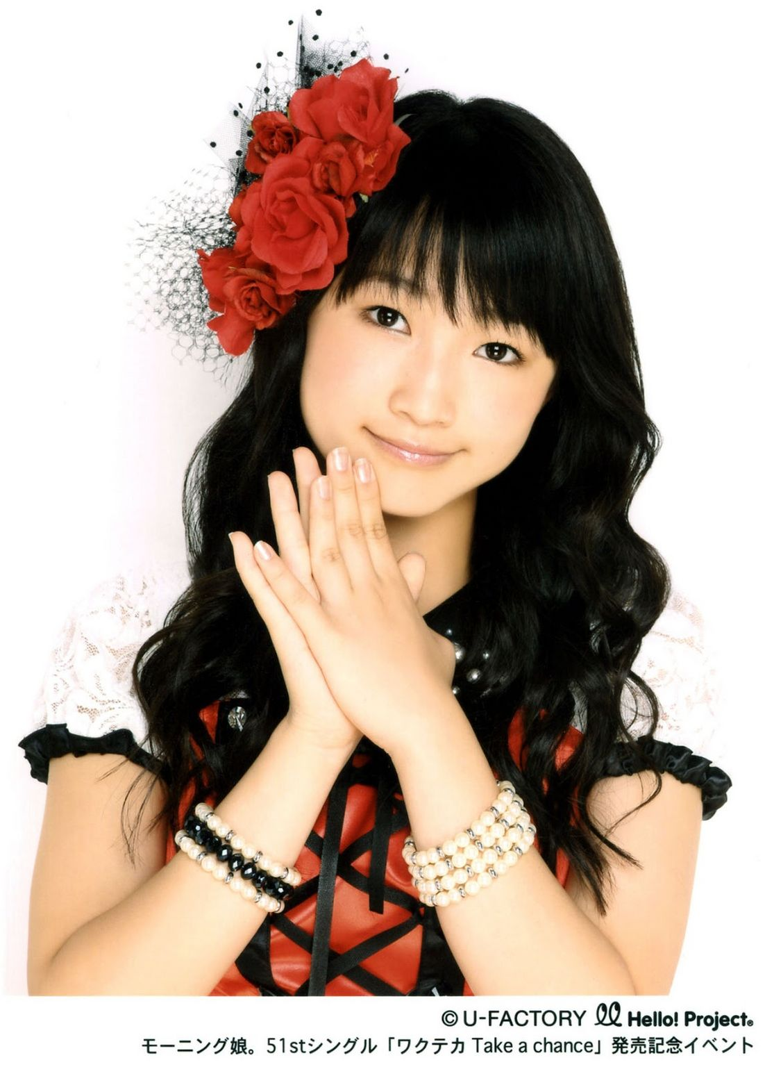 Morning Musume Sayashi Riho Wakuteka Take A Chance Photos 3