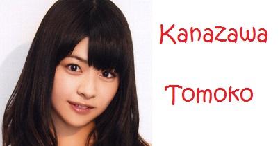 Kanazawa Tomoko banner1
