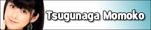 tsugunaga 01