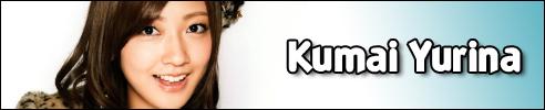 kumai 01