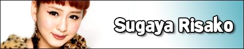 sugaya 01