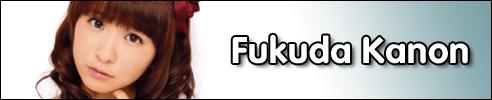 fukuda 01