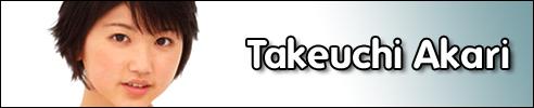takeuchi 01