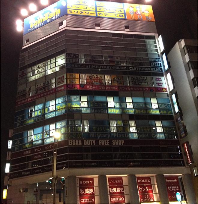 H!P Akihabara Store