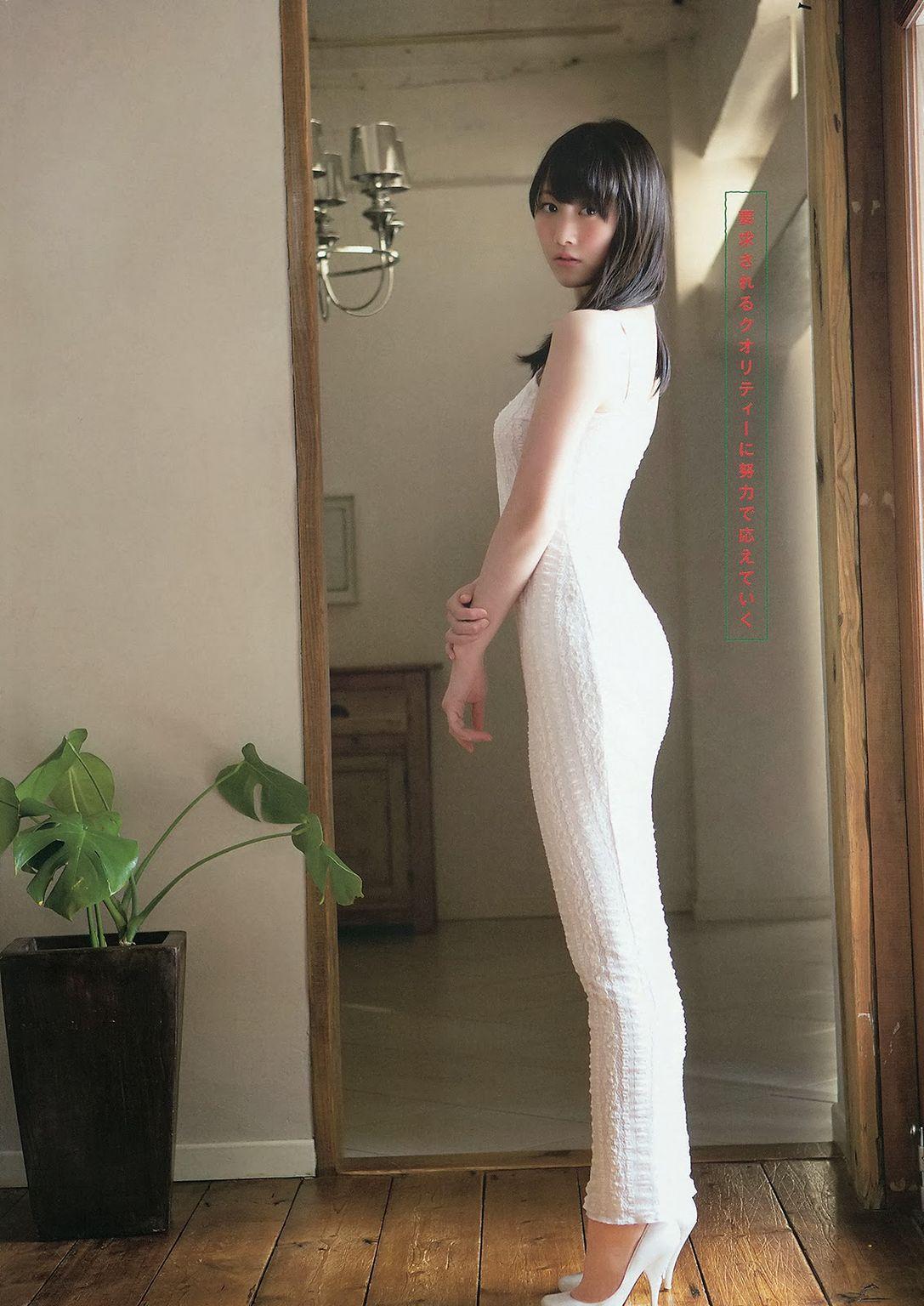 SKE48 Rena Matsui Tomato on Young Animal Magazine 004.jpg