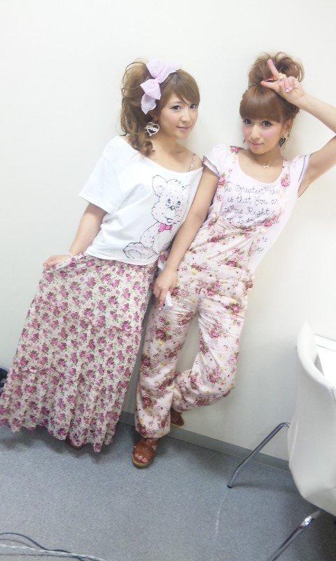 yaguchi And tsuji