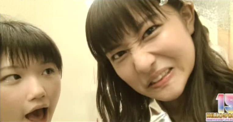 take-chan & dawa
