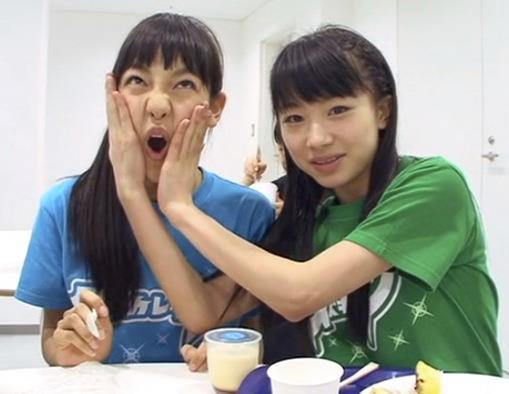 iikobu & daishi