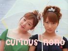 Curious Nono's Photo