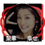 hu5h's Photo