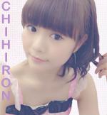 SayumiHatsune's Photo