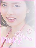 Pinky--Airiin's Photo