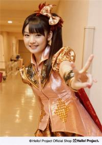 Arcachan's Photo
