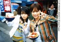 EriGakiAiKohaTsuji's Photo