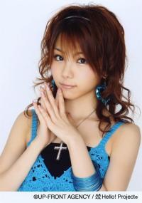Gise431's Photo