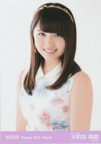 sayumidori2012's Photo