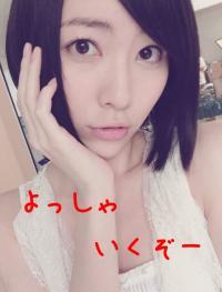 Miru-sama's Photo