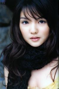 Yushio's Photo