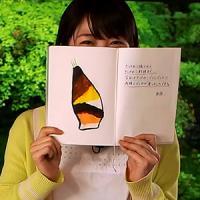 YuihanOshi's Photo