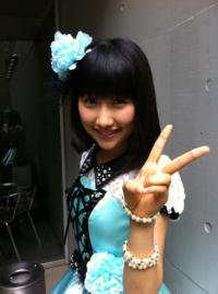 Girly's Photo