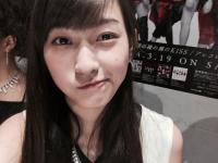 pinkguin's Photo