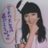 Engeki Joshibu - last post by give me aiai