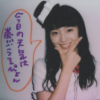 give me aiai's Photo