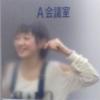 Ozeki Mai (小関舞) - last post by mie-chan